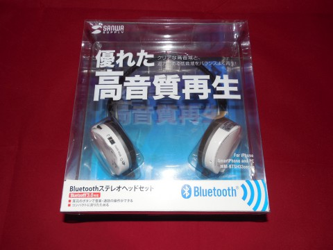 Bluetoothのヘッドセット