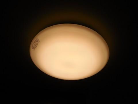 明かりセレクト