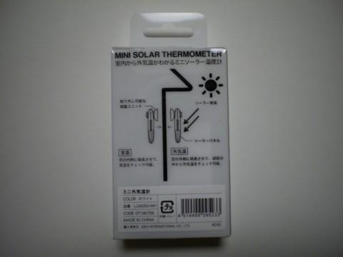 ミニ外気温計