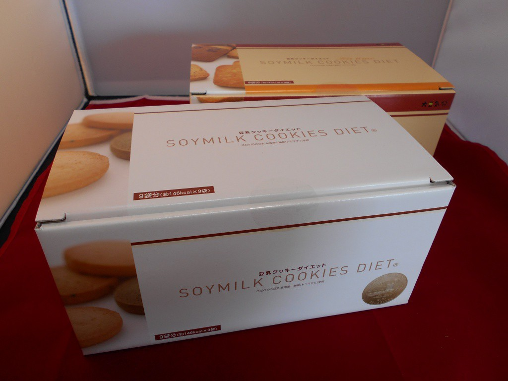 豆乳クッキーダイエット