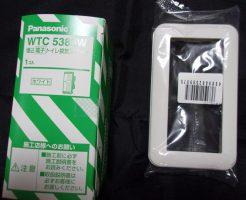 WTC5383Wと、WTC7101W